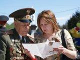 «Письмо ветерану!» В «Светловке» открытштаб